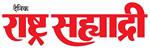 राष्ट्र सह्याद्री Today's Epaper - Read latest Marathi News and Breaking News